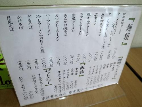 結寿季④ (4)_R