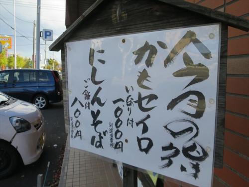 蔵寿⑥ (8)_R