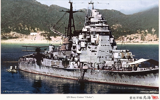 Heavy-cruiser_Chōkai