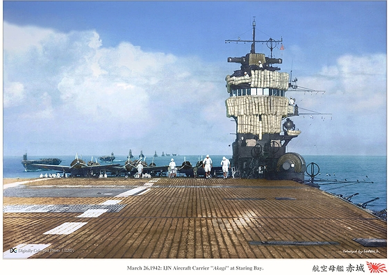 Aircraft-carrier_Akagi_1942.jpg