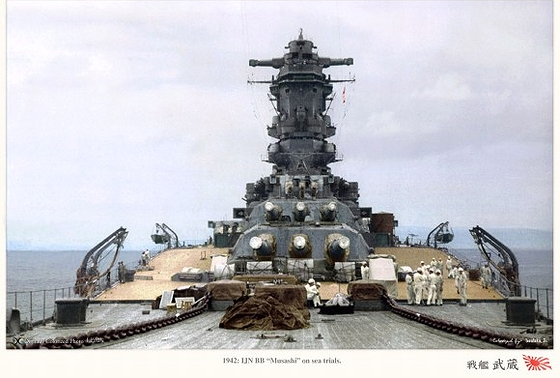 Battleship_Musashi_1942.jpg