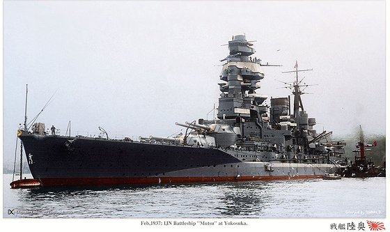 Battleship_Mutsu_1937.jpg