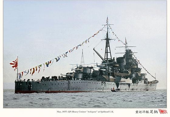 Heavy-cruiser_Ashigara_1937.jpg