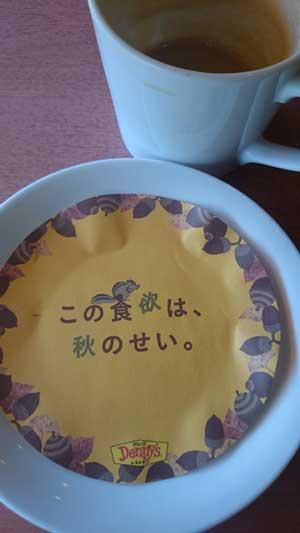 2015-0920-01.jpg