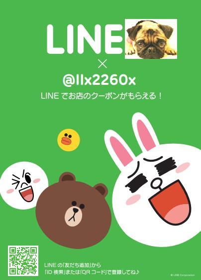 lineポスター新 獅子丸