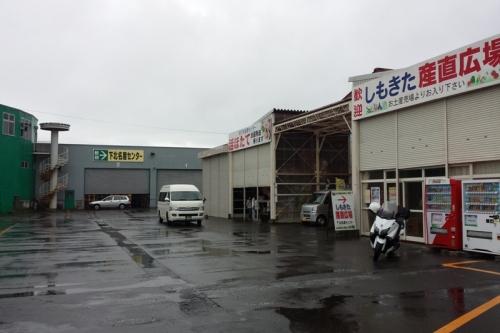 20150818_090120_2丁目
