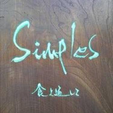 simples.jpeg