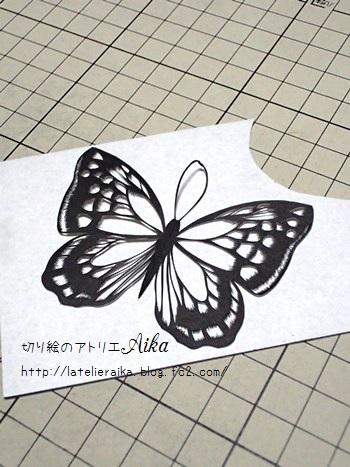 リアル蝶201508②