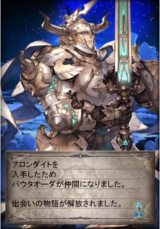 GR-00279.png