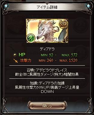 GR-00306.png