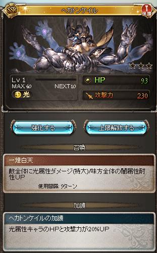 GR-00323.png