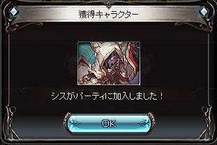GR-00324.png