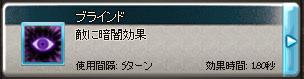 GR-00327.png
