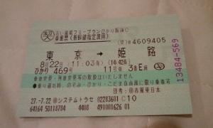 20150829145257a0f.jpg