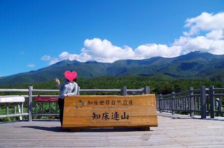 知床五湖⑥