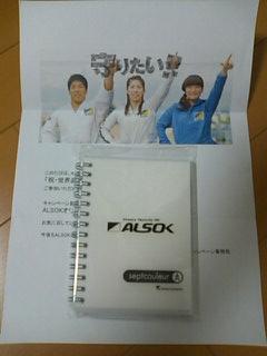 PA0_0059.jpg