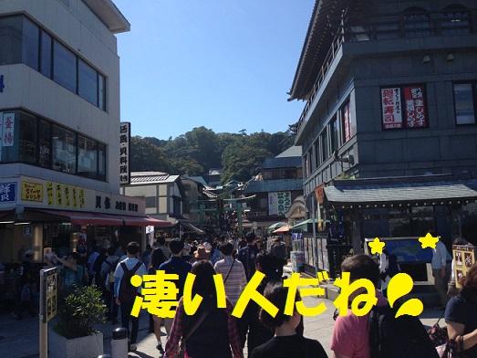 江ノ島散歩5
