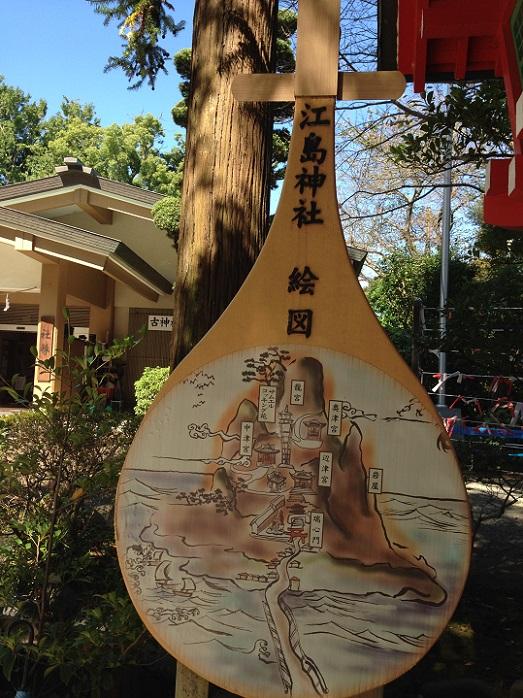 江ノ島散歩91