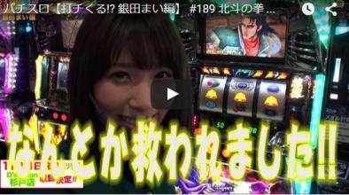 SnapCrab_NoName_2015-9-27_15-44-37_No-00.png