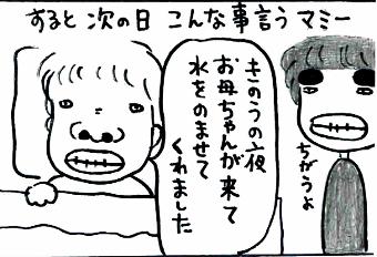 0903_2
