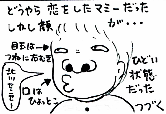 0905_4