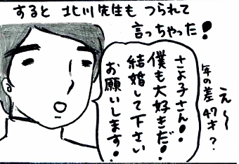 0917_2