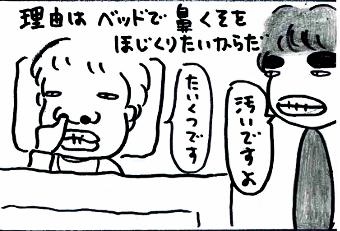 0923_2
