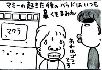 0923_3