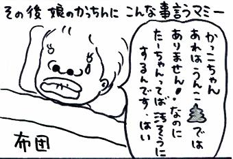 0926_2