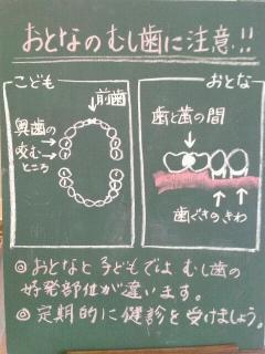 150828_1732-01.jpg