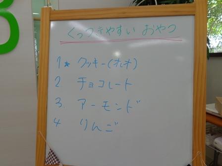 DSC02189.jpg