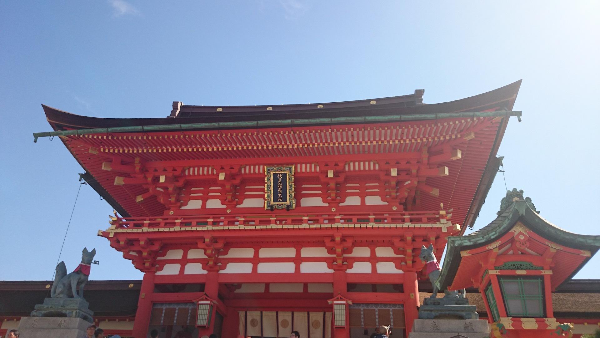 2015伏見稲荷(本殿)