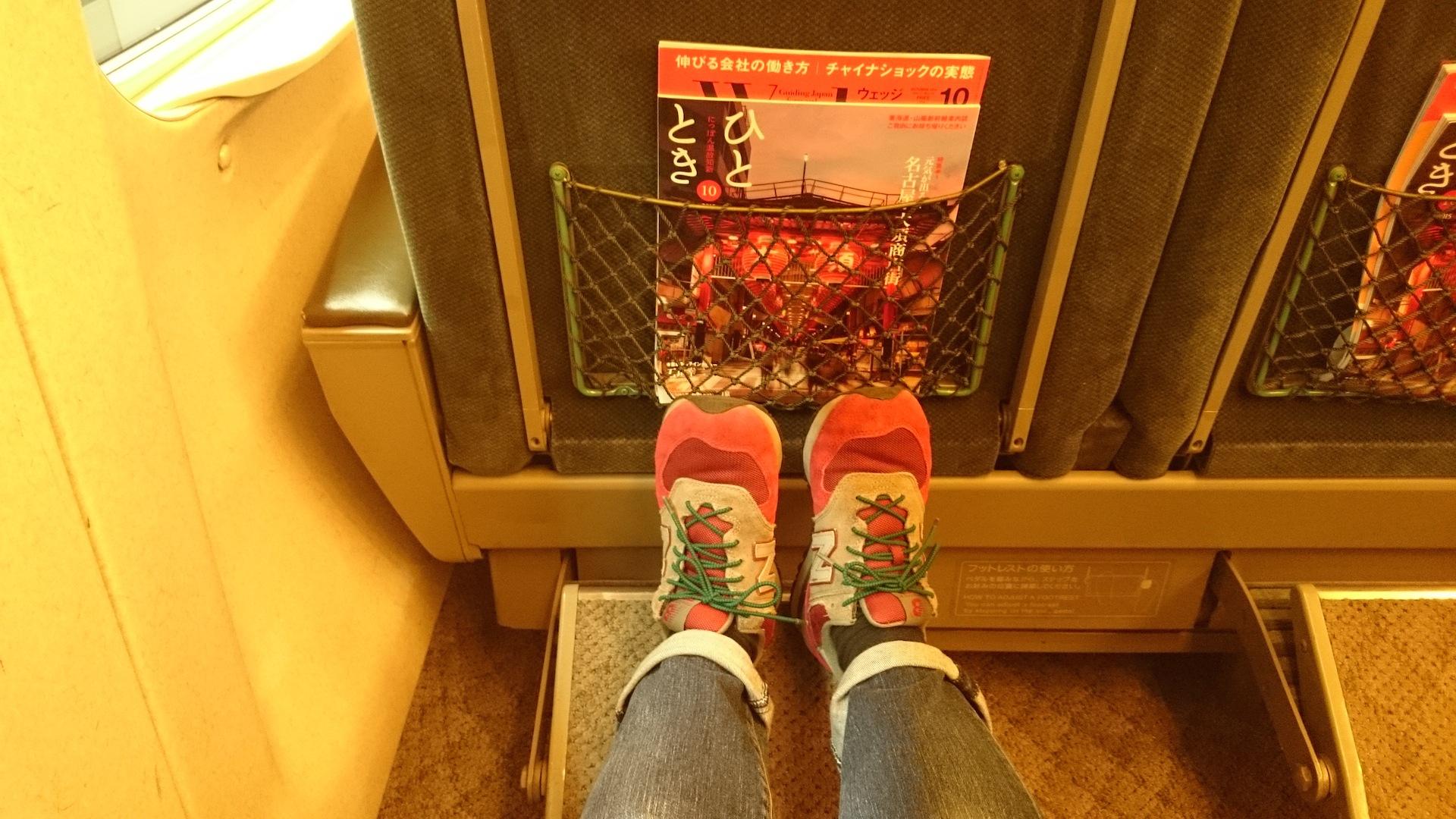 2015東海新幹線グリーン車