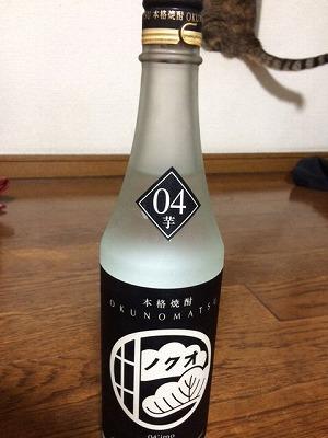 イクオ+みーちゃんしっぽ