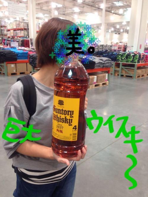 20150914213539cd9.jpg