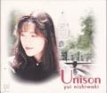 UNISON/西脇唯