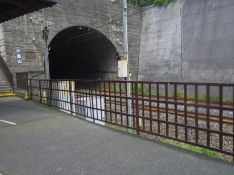 IMGP1682saganotunnel.jpg