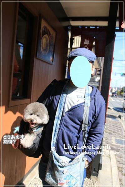 IMG_4292おぶせ