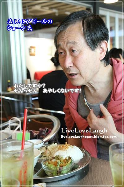 IMG_6236ぺぱかふぇ4