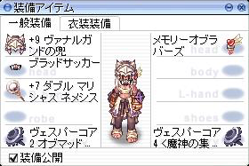 20150923_02.png
