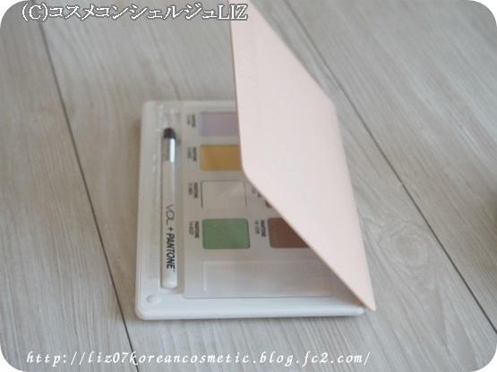 【VDL】エキスパートカラーカバー·ブック6.4