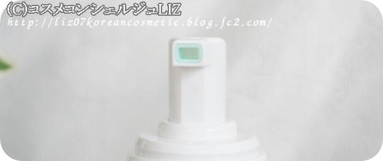 【It's SKIN(イッツスキン)】スキンソリューションバブルフォーム