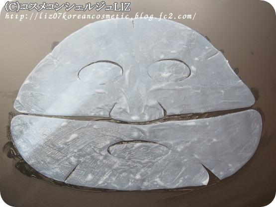 【GOBDI GOUN(ゴブディゴウン)】プラセンタバイオセルロースゲルマスク