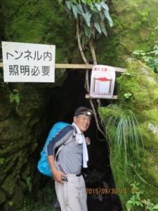 (18H)仕合谷トンネル入り口)_1