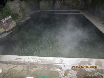 (26H)男子の露天風呂_1