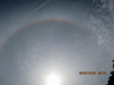 (7H)太陽に輪を作った虹(欅平駅にて)_1