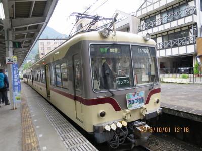 (13H)富山電鉄宇奈月駅_1