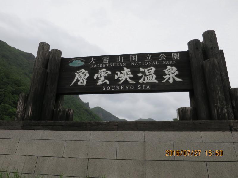 鷹ノ巣山山頂(天気が曇っていて富士山は見えなかった)