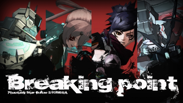 Breaking point_R