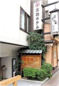 yoshiike.jpg